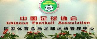 Asociación de Fútbol de China