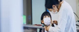 neumonía de Wuhan
