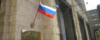 Cancillería Rusa