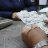 dolares banco